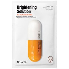 Маска-детокс Dr.Jart+ Dermask Micro Jet Brightening Solution